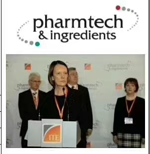 Pharmtech&ingredients俄罗斯展会
